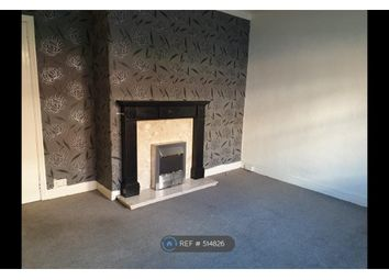 3 Bedrooms Terraced house to rent in Thornleigh Mount, Leeds LS9
