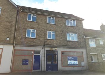 Thumbnail Retail premises to let in Trelawney House, Queen Elizabeth Road, Lincoln