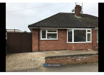 Thumbnail 2 bed bungalow to rent in Gotch Rd, Barton Seagrave