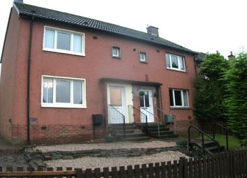 Thumbnail 2 bed terraced house to rent in Cameron Road, Carluke