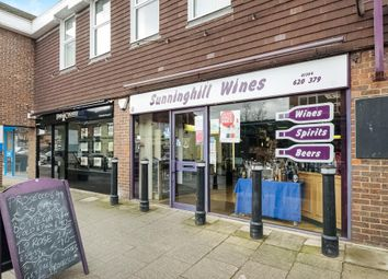 Thumbnail Retail premises to let in High Street, Sunninghill, Ascot