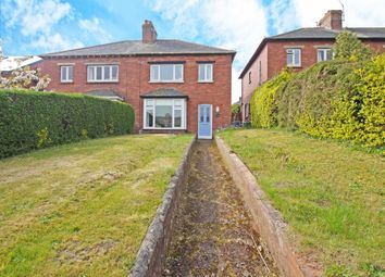 Thumbnail 3 bedroom semi-detached house to rent in Aboveway, Exminster, Exeter, Devon