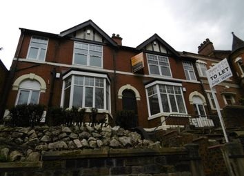 Thumbnail 2 bed flat to rent in Doncaster Gate, Rotherham