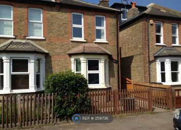 Thumbnail Room to rent in Dawson Road, Kingston Upon Thames