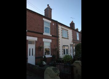 Thumbnail 2 bed terraced house for sale in Bell Lane, Pontefract, West Yorkshire