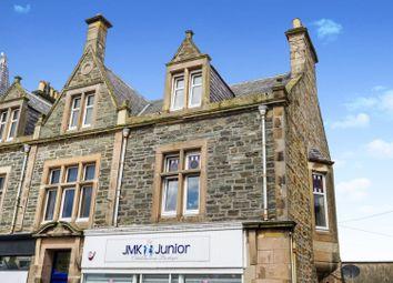 Thumbnail 2 bedroom flat for sale in Cluny Square, Buckie