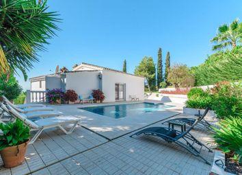 Thumbnail 5 bed villa for sale in Auto Escuela Del Rosario Sl, Av De Blas Infante, 36, 29312 Villanueva Del Rosario, Málaga, Spain