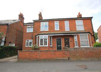 Thumbnail 3 bed cottage for sale in Letchmore Road, Stevenage, Hertfordshire