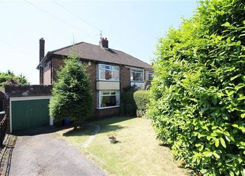 Thumbnail 3 bed semi-detached house for sale in Cloonmore Croft, Sheffield