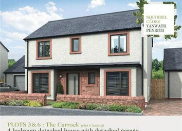 Thumbnail 4 bed detached house for sale in Plot 6 Squirrel Close, Yanwath, Penrith