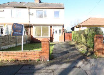 Thumbnail 3 bed semi-detached house to rent in Studholme Avenue, Penwortham, Preston