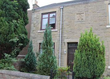 Thumbnail 3 bedroom end terrace house for sale in 18 Irvine Crescent, Bathgate