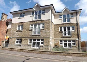 Thumbnail 2 bed flat to rent in Woodside Walk, Hamilton