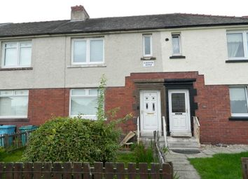 Thumbnail 3 bed terraced house for sale in Aldersyde Avenue, Wishaw