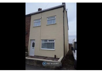 Thumbnail 3 bed end terrace house to rent in Wigan Road, Atherton