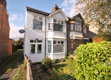 Thumbnail 3 bed semi-detached house for sale in Sherbourne Crescent, Coventry