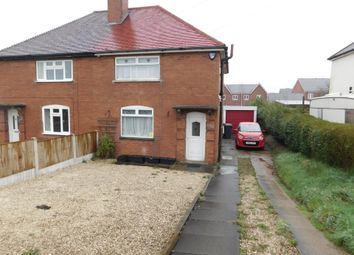 Thumbnail 3 bed semi-detached house for sale in Burton Road, Castle Gresley