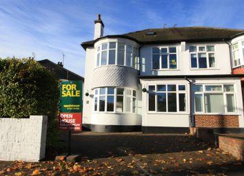 Thumbnail 4 bed semi-detached house for sale in Ridgeway Gardens, Westcliff-On-Sea