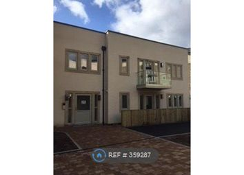 Thumbnail 1 bed flat to rent in Cornmill View, Horsforth, Leeds