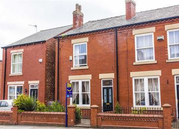 Thumbnail 2 bed end terrace house to rent in Plank Lane, Leigh, Lancashire