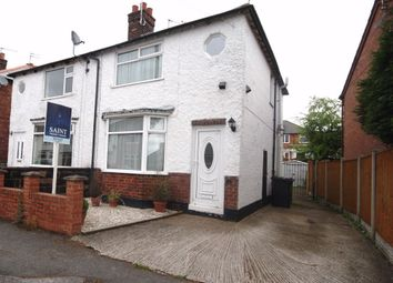 Thumbnail 2 bed semi-detached house to rent in Linden Grove, Stapleford, Nottingham