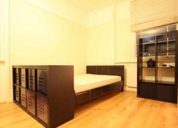 Thumbnail Studio to rent in Lancaster Gate, London