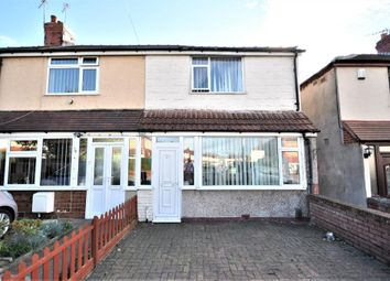 Thumbnail 2 bed end terrace house for sale in Norfolk Road, Blackpool, Lancashire