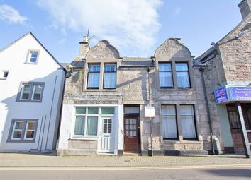2 bed terraced house for sale in Harbour Street, Nairn, Inverness-Shire IV12