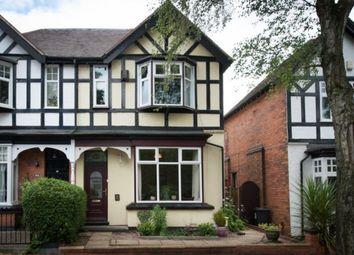 Thumbnail 4 bed semi-detached house for sale in Jordan Road, Four Oaks, Sutton Coldfield