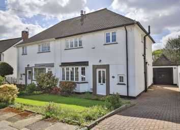 Thumbnail 3 bedroom semi-detached house for sale in East Rise, Llanishen, Cardiff