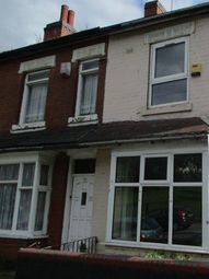 Thumbnail 2 bed end terrace house to rent in Holliday Road, Handsworth, Birmingham