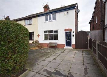 Thumbnail 2 bedroom semi-detached house for sale in Mercer Road, Lostock Hall, Preston, Lancashire