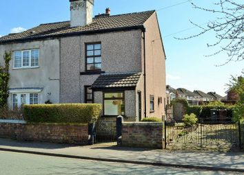 Thumbnail 2 bed semi-detached house for sale in Liverpool Road, Lydiate, Liverpool