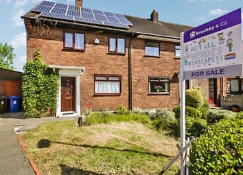Thumbnail 2 bed terraced house for sale in Smith Avenue, Orrell, Wigan