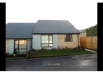 Thumbnail 2 bed bungalow to rent in Rocksand Drive, Edlington, Doncaster