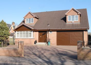 Thumbnail 4 bedroom property for sale in Fallside Road, Bothwell, Glasgow