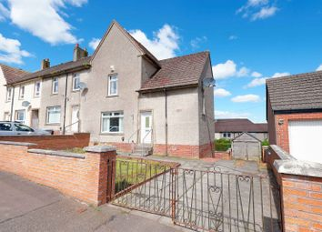 Thumbnail 3 bed end terrace house for sale in Brankston Avenue, Stonehouse, Larkhall, South Lanarkshire