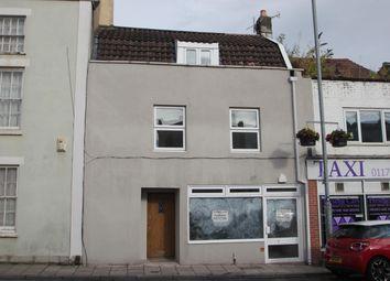 Thumbnail 2 bedroom maisonette to rent in High Street, Westbury Village, Bristol