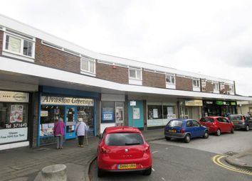 Thumbnail Retail premises to let in 1258, London Road, Derby