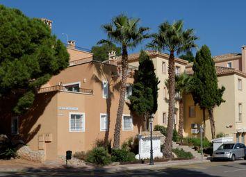 Thumbnail 2 bed town house for sale in Club De Buceo Islas Hormigas, Paseo De La Barra, 15, 30370 Cartagena, La Manga, Cabo De Palos, Murcia, Spain