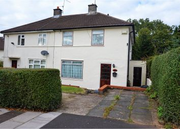 Thumbnail 3 bed semi-detached house for sale in Shipston Road, Birmingham