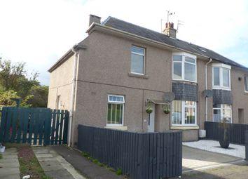 Thumbnail 2 bedroom property to rent in Crewe Road West, Granton, Edinburgh