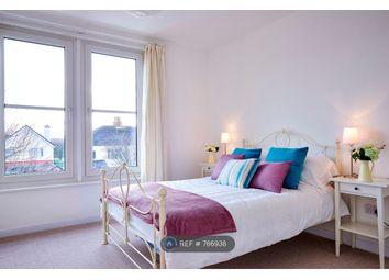 Room to rent in Norton Road, Bristol BS4