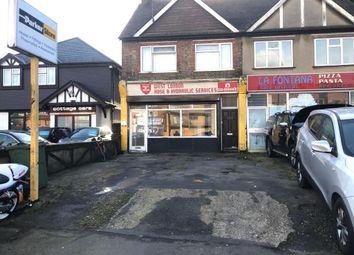 Thumbnail Retail premises to let in Uxbridge Road, Hayes