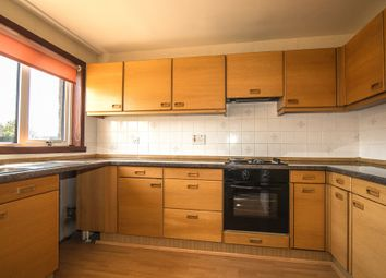 Thumbnail 2 bed terraced house to rent in Cluny Place, Glenrothes