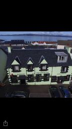 Thumbnail Hotel/guest house for sale in Mallaig, Highland