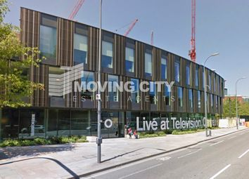 Thumbnail Studio for sale in Television Centre, 101 Wood Lane, Shepherds Bush