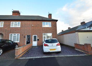 Thumbnail 2 bed end terrace house for sale in Margaret Avenue, Long Eaton, Nottingham