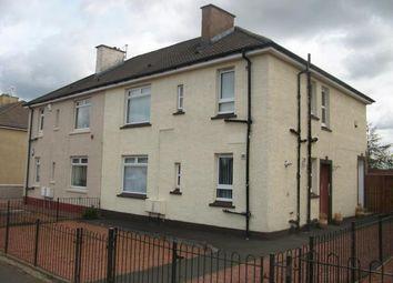 Thumbnail 2 bed flat to rent in Mason Street, Larkhall