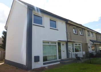 Thumbnail 2 bedroom end terrace house for sale in Ross Drive, Viewpark, Uddingston